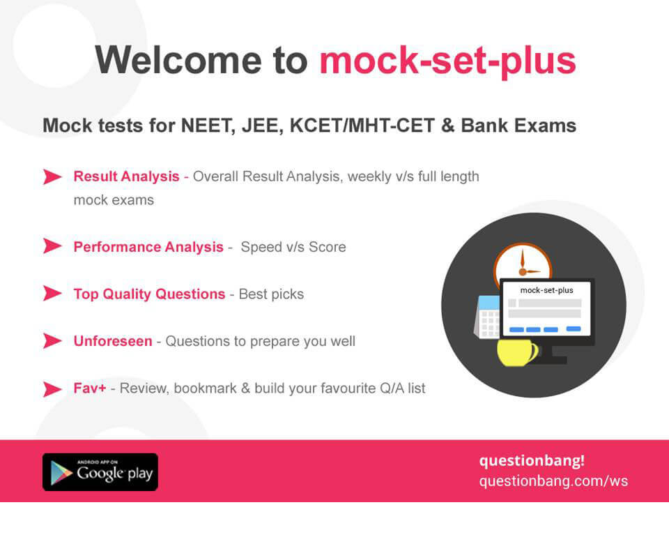 mock-set-plus overview